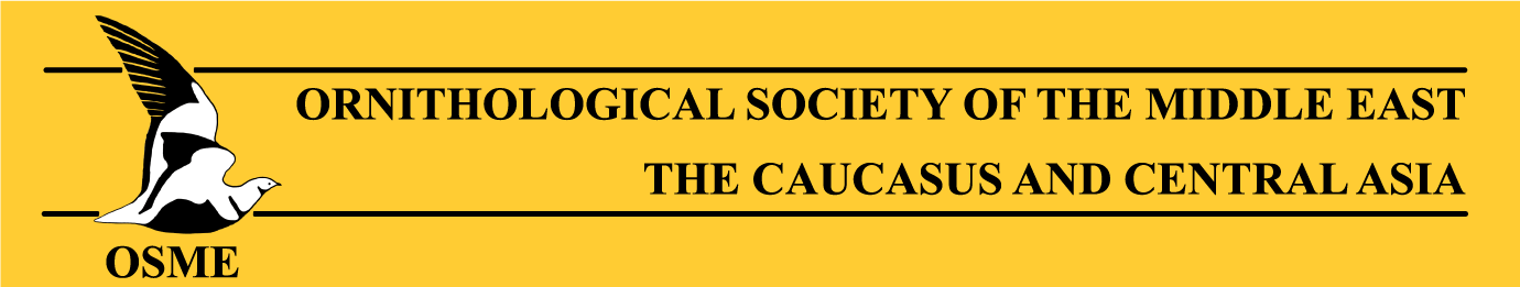 Ornithological Society Of The Middle East The Caucasus And Central Asia